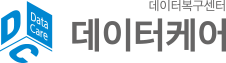 광주데이터복구센터 (주)데이터케어-외장하드,휴대폰,USB